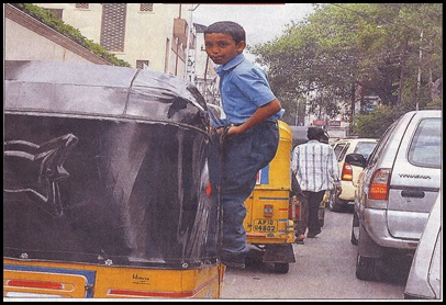 boy standing in Auto