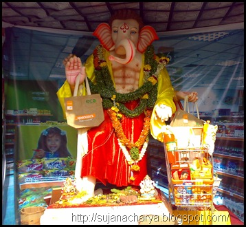 Jhilke Ganesh