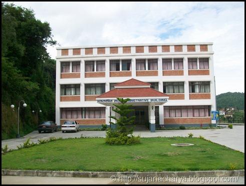 Nepal College (2)