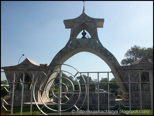 Sahit Gate