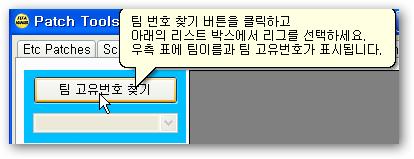 image_thumb19
