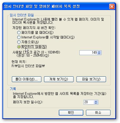 1sam-online-3