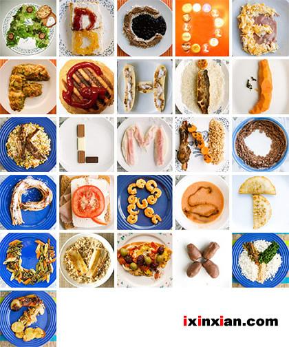 美味字母-爱新鲜