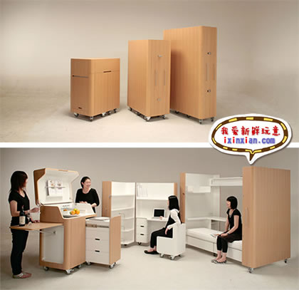 移动家具(Kenchikukagu Mobile Furniture)-爱新鲜