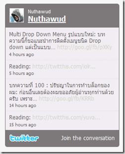 twitter on blogger 3.2