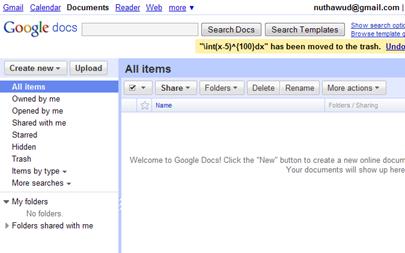 googledoc1
