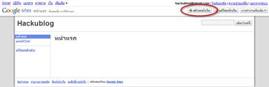 Google_site3