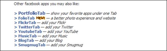 วิธีทำ blogger วิธีแต่ง blogspot