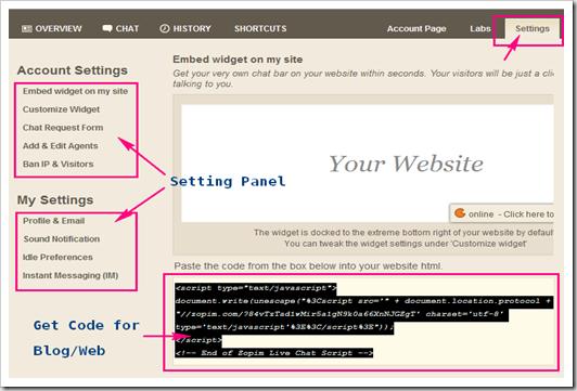 วิธีใส่กล่อง Chat ใน blog blogge