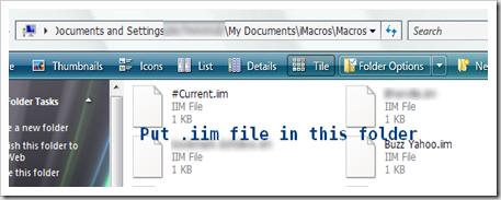 iMacro คือ ใช้งานอย่างไร Macro