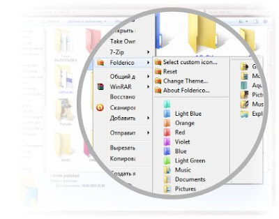 Organize Your Windows Folders Using Color Codes And Custom Icons