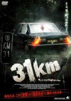 KM 31: Kilometro 31 / 31km