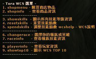 基本指令選單.jpg