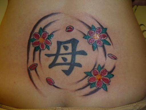 http://lh6.ggpht.com/_udS8FMiaG3Q/TPSxplVfkqI/AAAAAAAAADY/XrNlRASEPno/tattoo%20-%20cherry%20blossom%20lower%20back.jpg