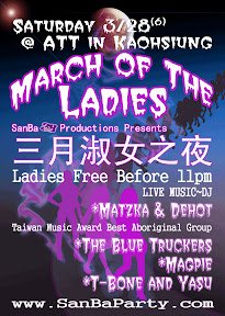 March of the Ladies