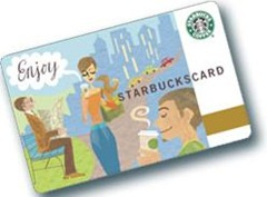 StarbucksGiftCard