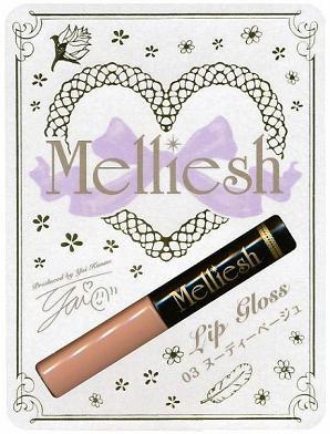 [WTS] Popteen Cosmetics 03%20Mellish%20MELG-gloss%20Nudibeju