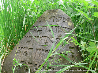 [click to view a larger image—1836 gravestone #2]