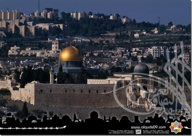 far from_aqsa