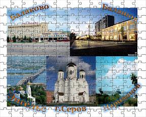 вариант-города-у.jpg