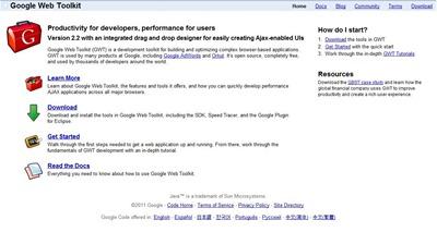 GoogleWebToolKit