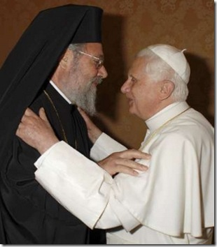 Benedicto XVI y Cris&#243;stomos II