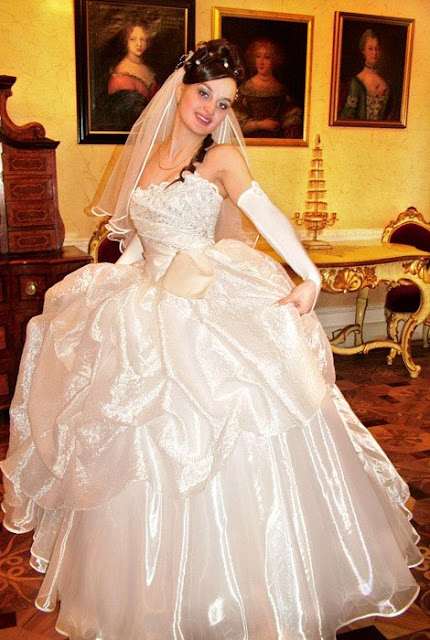 Ukrainian Bride Or 47