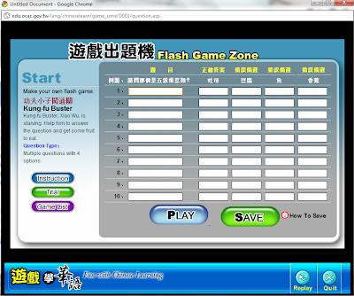kong fu game