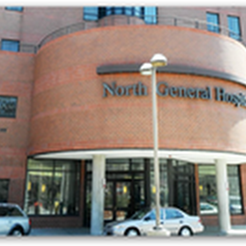 North General Hospital in New York Closing – To Re-Open as a Government Subsidized Walk In Clinic & Nursing Home