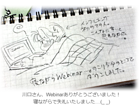 [20110202[12].png]
