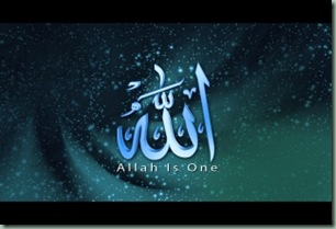 Allah_Is_One