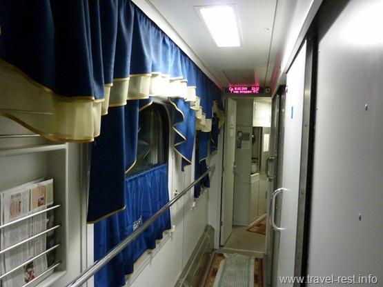поезд Обериг