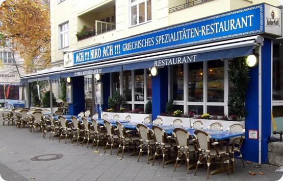 ресторан Ach! Niko Ach!
