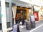 VOCO 恵比寿店の外観