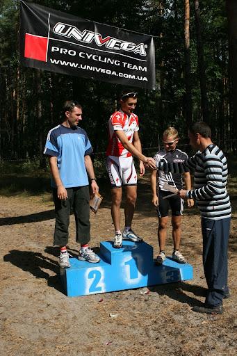 """Велоперегони класу - Кросс-кантрі """"Унава"""""""