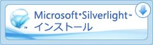 InstallSilverlight_108181.png