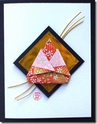 origami empress 2