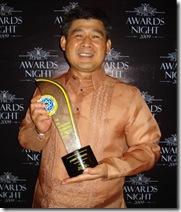 jdt award