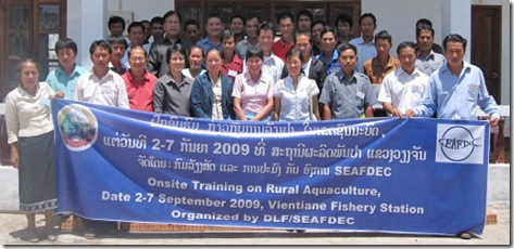 Participants of the HRD on-site training course on rural aquaculture