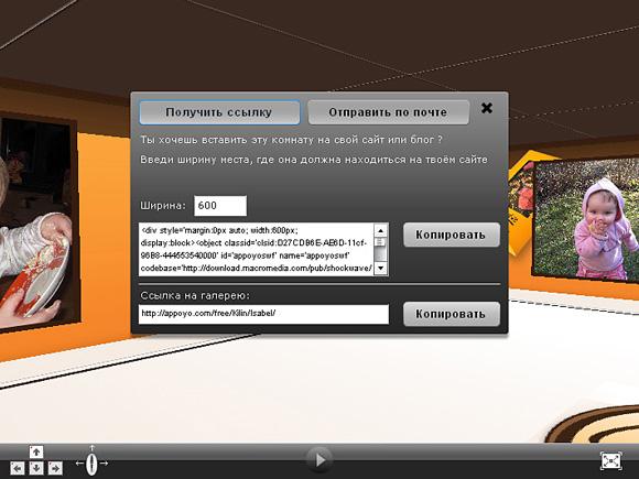 сервис 3D фото галерея