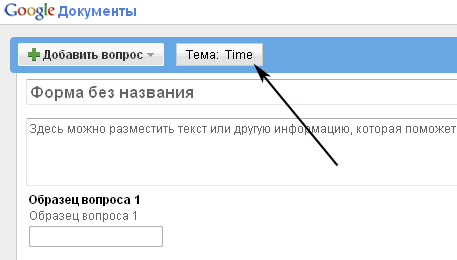 дизайн google documents