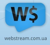 WebStream.com.ua блог