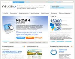 сайт NetCat CMS
