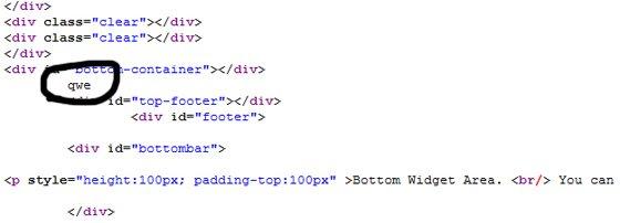 HTML код блога
