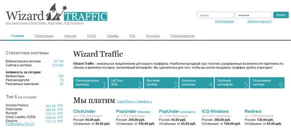 день выкуп трафика с сайта гуманитарного права