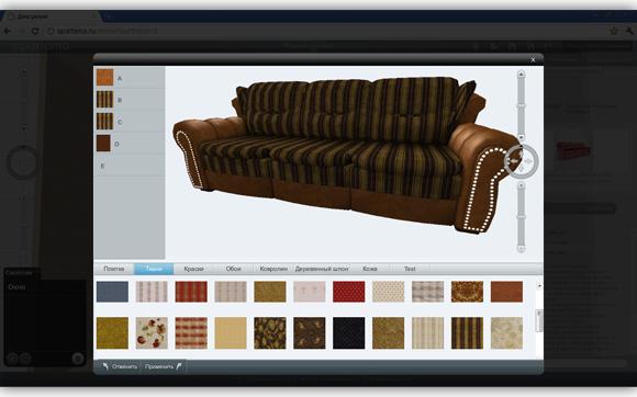 3d-редактор дизайна интерьера