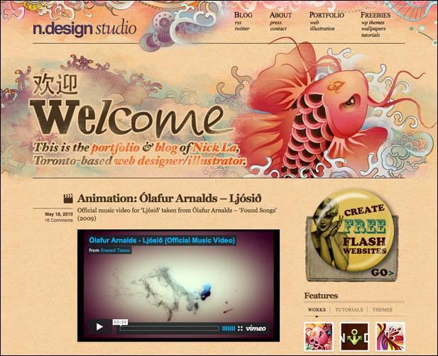 новый дизайн N.Design Studio