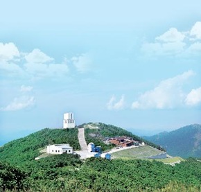 Yeongcheon Bohyeon-san Astronomical Observatory