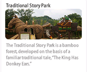 Traditional Story Park QS fillming set