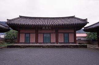 Cheongdo Hyanggyo daeseongjeon